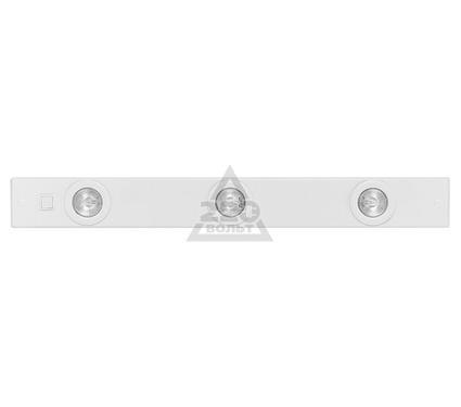 Светильник EGLO EXTEND 86355 для кухни