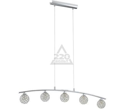 Светильник подвесной EGLO BERAMO 92567