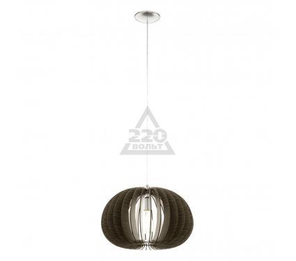 Светильник подвесной EGLO COSSANO 94638