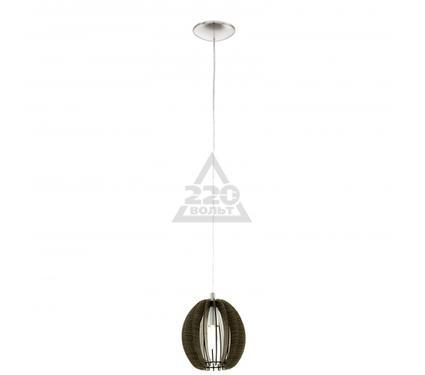 Светильник подвесной EGLO COSSANO 94639