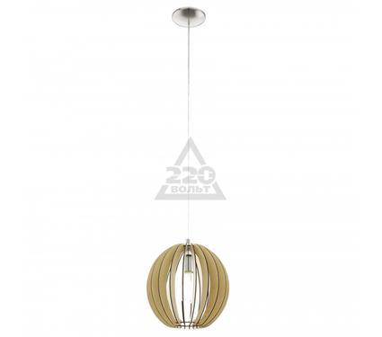 Светильник подвесной EGLO COSSANO 94764
