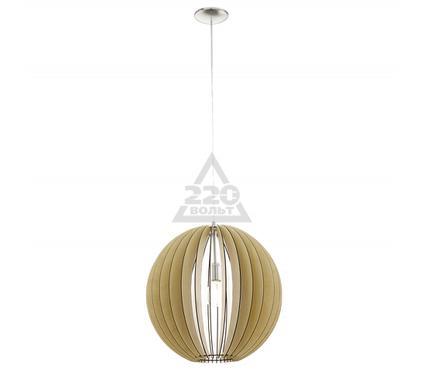 Светильник подвесной EGLO COSSANO 94765