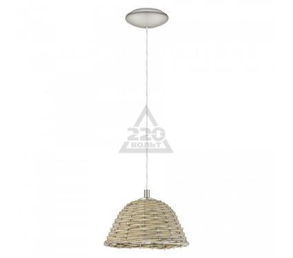 Светильник подвесной EGLO CAMPILO 94945