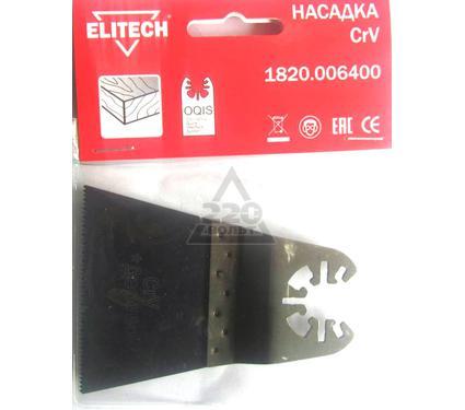 Насадка ELITECH 1820.006400