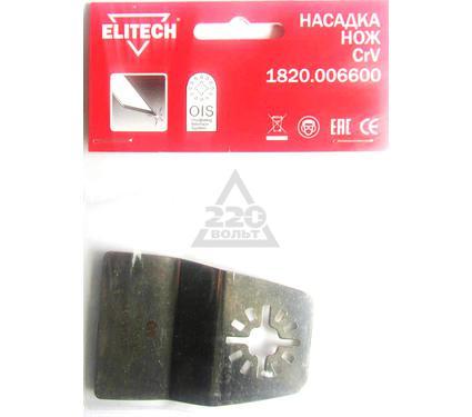 Насадка ELITECH 1820.006600