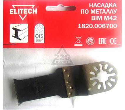 Насадка ELITECH 1820.006700