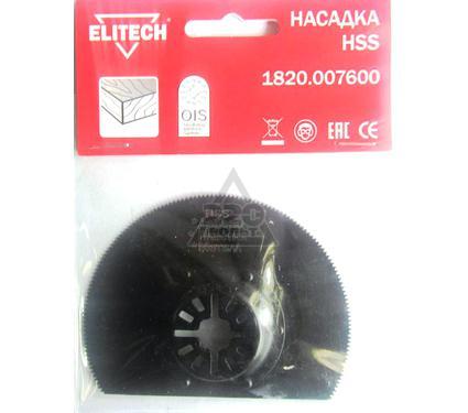 Насадка ELITECH 1820.007600