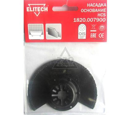 Насадка ELITECH 1820.007900