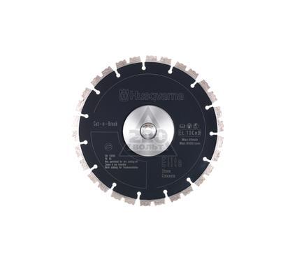 Круг алмазный HUSQVARNA EL10CnB