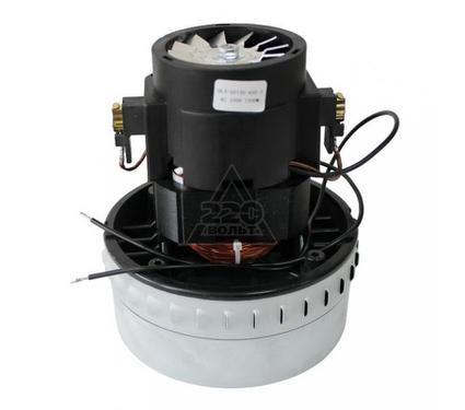 Двигатель EURO Clean BOSCH GAS 25, 50