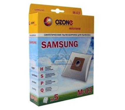 Мешок OZONE M-03
