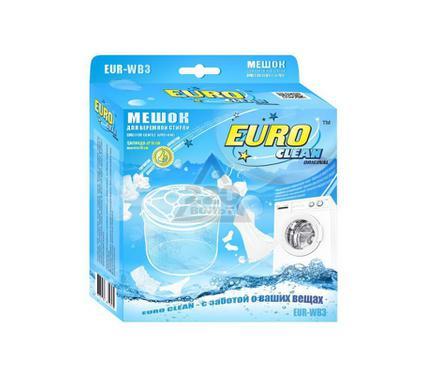 Мешок EURO Clean EUR-WB-3