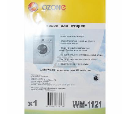 Мешок OZONE WM-1121