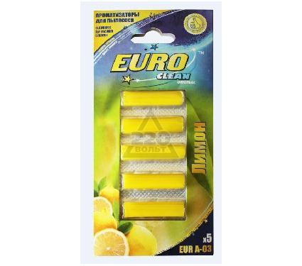 Картриджи для пылесосов EURO Clean EUR A-03
