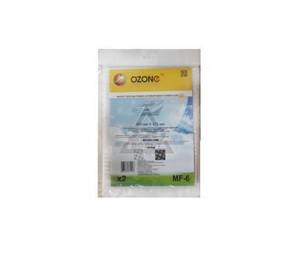 Фильтр OZONE MF-6