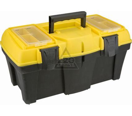 Ящик для инструментов TOPEX 79R125
