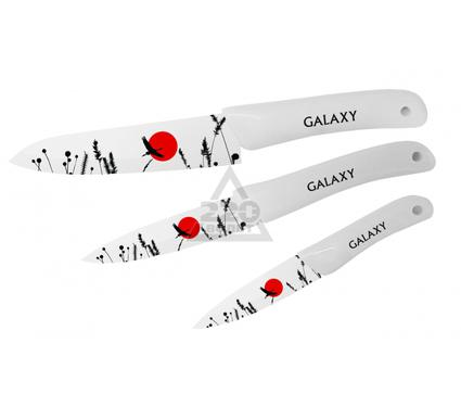 Набор ножей GALAXY GL 9050176