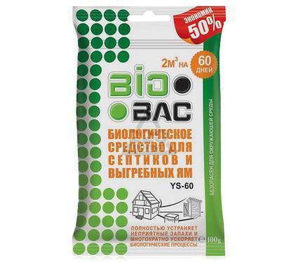 Биоактиватор, бактерии для септиков БИОБАК BB-YS60