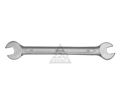 Ключ гаечный рожковый KRAFT КТ 700525