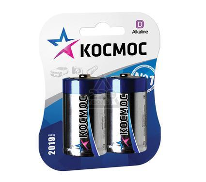 Батарейка КОСМОС LR20