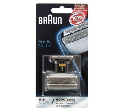 Режущий блок BRAUN 51S Series5