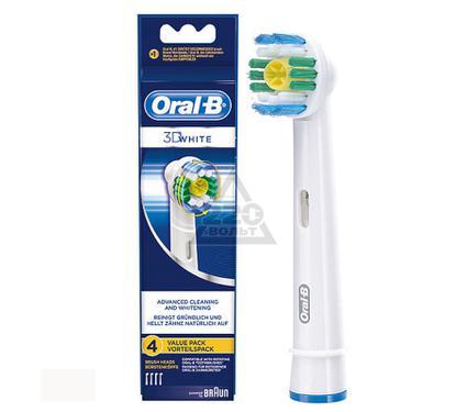 Насадка для зубной щетки ORAL-B EB18 3DWhite 3+1шт