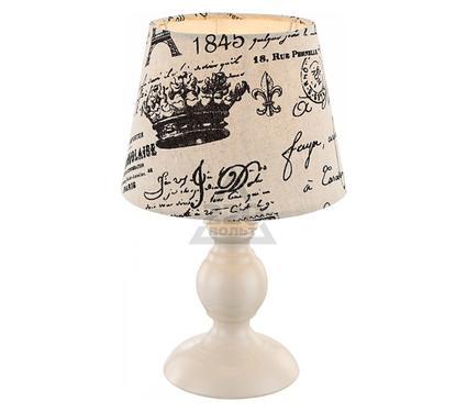 Лампа настольная GLOBO METALIC 21692