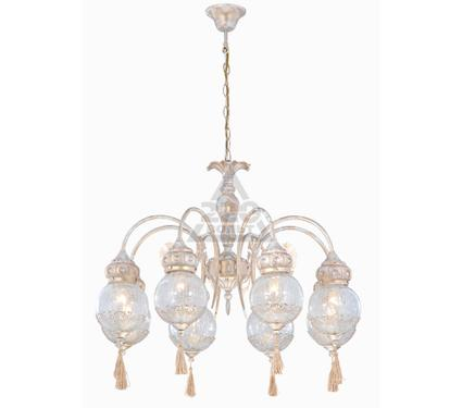 Люстра ARTE LAMP RAMSES A2145LM-8GA