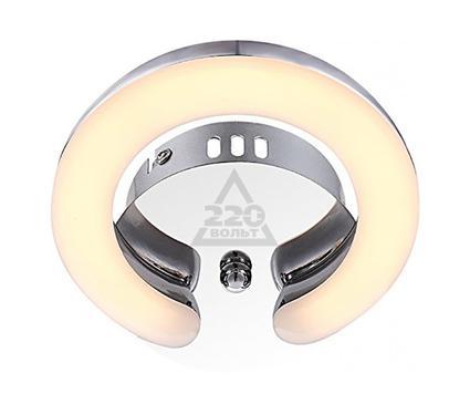 Светильник настенно-потолочный GLOBO CORDOBA 42500-1