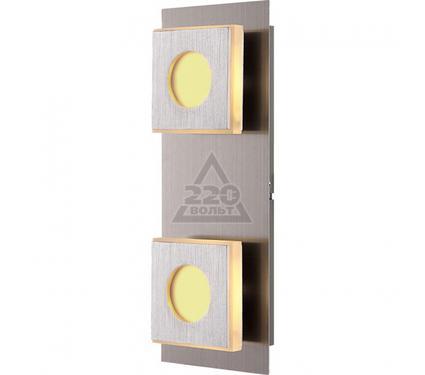Светильник настенно-потолочный GLOBO CAYMAN 49208-2