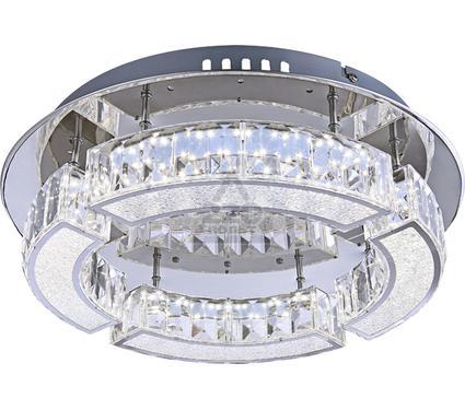 Светильник настенно-потолочный GLOBO SILURUS 49220-20