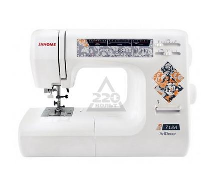 Швейная машинка JANOME ArtDecor 718A  19операций петля авт. гориз.челнок нитевдеватель жесткий чехо