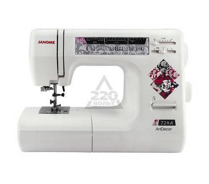 Швейная машинка JANOME ArtDecor 724A  25операции петля авт. гор.челнок нитевдеватель жесткий чехол