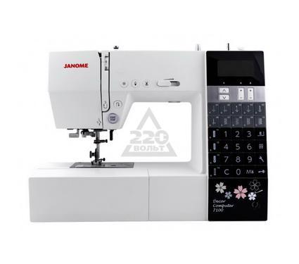 Швейная машинка JANOME 7100DC  100операций 6видов петель гор.челнок LCDэкран LEDосвещение