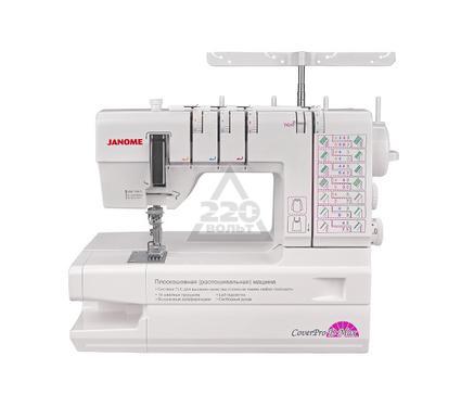 Оверлок JANOME Cover Pro D Max  распошивальная машина с усовершенствованной системой натяжения нити