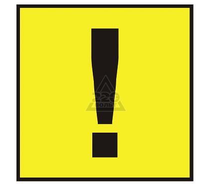 Знак AUTOSTANDART 108801