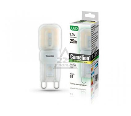 Лампа светодиодная CAMELION LED2.5-G9-SL/830/G9