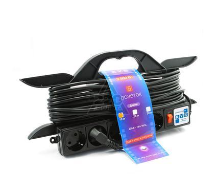 Удлинитель POWERCUBE PC-LG5-R-20