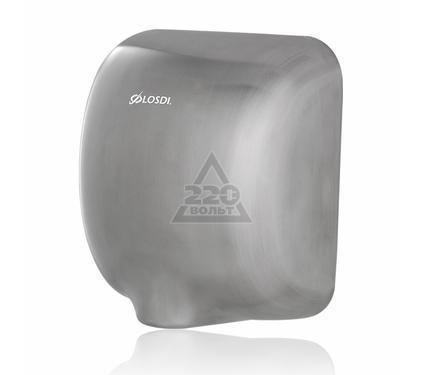 Сушилка для рук LOSDI CS-600-S/X
