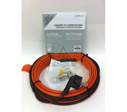 Греющий кабель HEAT-PRO SelfReg PlugIn 16W/m 15м