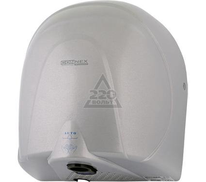 Сушилка для рук CONNEX HD-900 SILVER