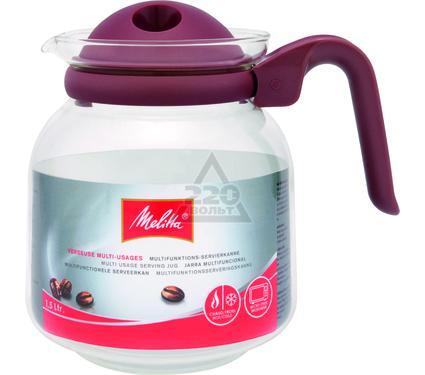 Чайник заварочный MELITTA 15006