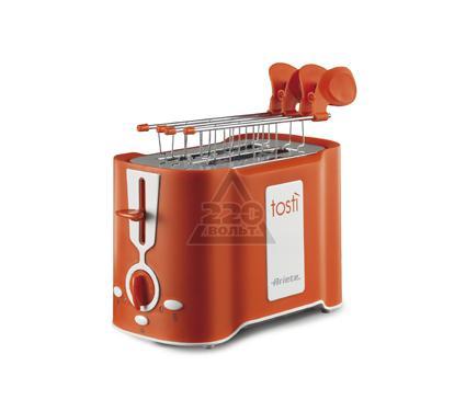 Тостер ARIETE 124/21 TOASTY оранжевый