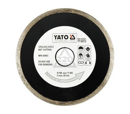 Круг алмазный YATO YT-6013