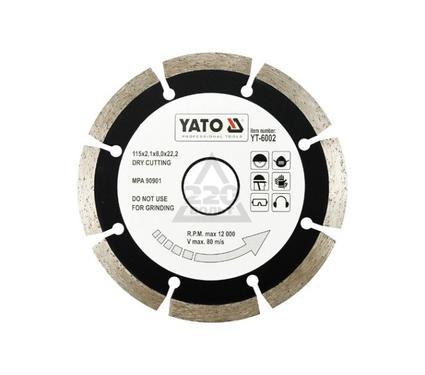 Круг алмазный YATO YT-6002