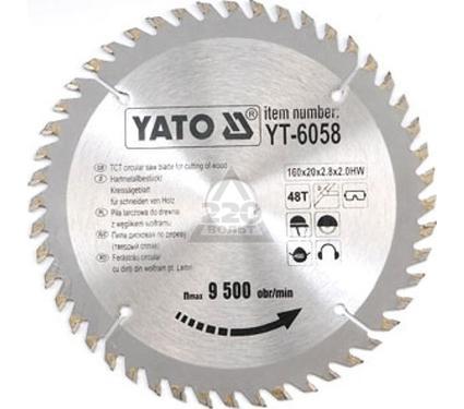 Диск пильный твердосплавный YATO YT-6058
