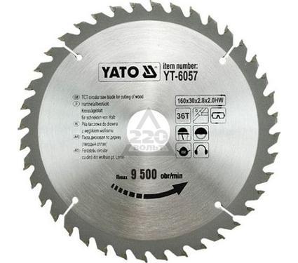 Диск пильный твердосплавный YATO YT-6057