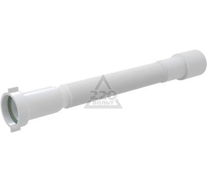 Гибкая труба ALCA PLAST A707