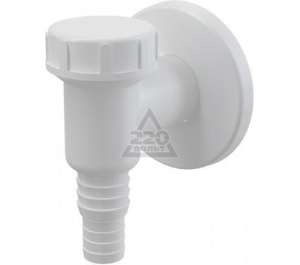 Сифон ALCA PLAST APS2