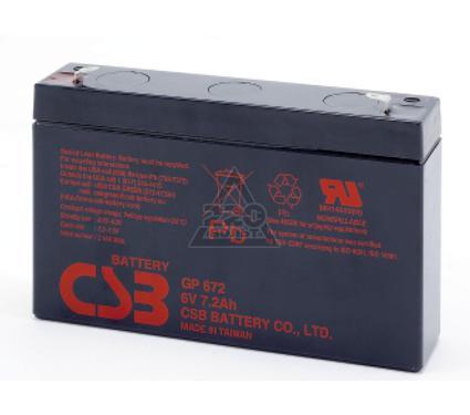 Аккумулятор для ИБП CSB BACSB672